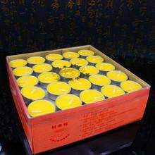 礼佛油灯酥油1/2小时100粒红黄两色无烟纯正酥油蜡烛长明供灯佛灯