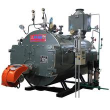 1噸 全自動燃油(氣)蒸汽鍋爐 現貨