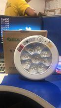 led感应灯楼道吸顶灯人体感应 声控光控灯智能红外线楼梯车库走廊