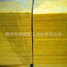 廠家生產保溫隔熱防火吸音高密度貼鋁箔耐高溫離心超細玻璃棉板