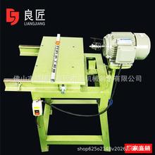 木工机械MJ317小型工字钢简易单头钻 厂家直销