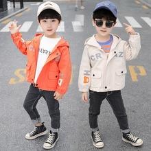 2019秋季男童宝宝卡通小熊小猪风衣外套韩版休闲儿童连帽夹克上衣