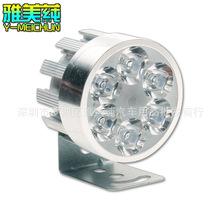 摩托车灯超亮led大灯12V48v60v电动车灯 电瓶车改装配件外置射灯