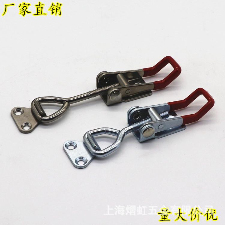 工装快速夹具 工件固定 门闩式夹钳 焊接压紧4001.4002.4003