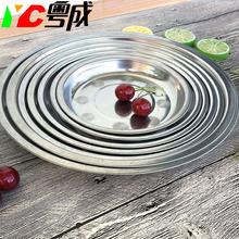 不锈钢圆盘调料盘 带磁圆形小碟子 加厚餐汤盘礼品赠品两元店促销