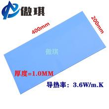 導熱硅膠墊1.0*200*400mm導熱硅膠片絕緣材料筆記本CPU固態硅脂片