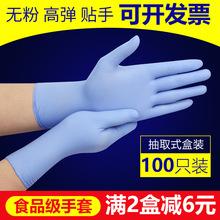 一次性手套女乳胶洗碗橡胶餐饮胶皮塑胶防油白手术劳保手套加厚A