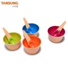 现货蛋挞式小碗 糖果色冰淇淋碗 创意冰激凌碗塑料碗勺套装批发