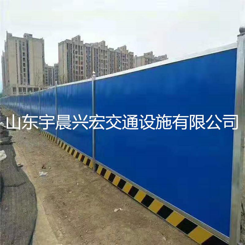 河南批发新型市政围挡 警示带围蔽彩钢板