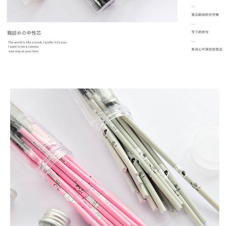 Full needle barreled gel pen NHHE146205
