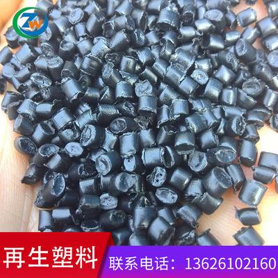 供應聚乙烯再生低溶指顆粒HDPE,大中空顆粒,管道排水網專用
