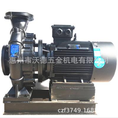 供应KTX250-200-400卧式供暖循环泵低噪声款110kw扬程45米