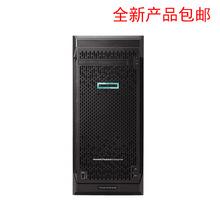 惠普HP ML110 Gen10服務器塔式主機 文件ERP 財務數據備份 全新