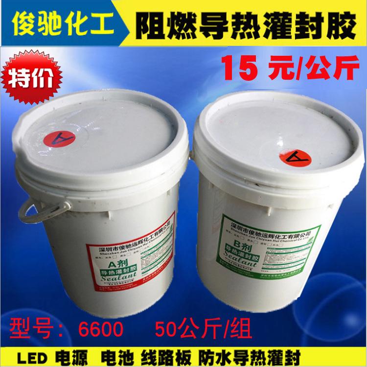 1:1灰色導熱灌封ab膠電池密封防水阻燃耐高溫硅橡膠填充散熱軟膠