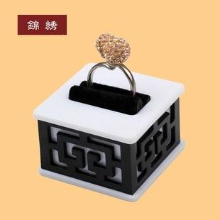 Lace pattern jewellery acrylic bracelet pendant pendant ring earrings ring display props base bracket