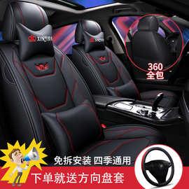 长安CS35plusCS75CS55悦翔逸动卡通专用汽车坐垫四季通用全包座套