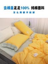 北欧风全棉纯色双拼四件套纯棉被套三件套简约素色床单床上用品夏