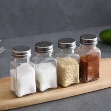 家用玻璃调料瓶户外便携式烧烤调味瓶罐有孔盖佐料瓶子调料收纳盒