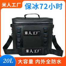 米人Cooler box bag保温箱户外保温包野营野餐包冰袋旅行保温包