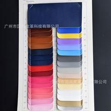 1.0仿棉绒100纹皮革 PU面料1.0mm厚度 小纹路用于手袋箱包沙发等