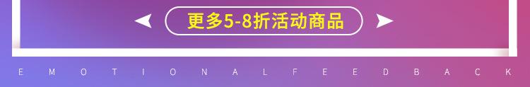 手机端促销海报_05