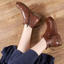 原創圓頭真皮復古女式皮靴側拉鏈馬丁靴吸汗擦色短靴低跟坡跟女鞋