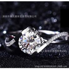 JZ374 新款扭臂镶碎钻天使之吻仿真钻戒 一克拉品味淑女尊享戒指