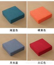 方形蒲团坐垫地上可拆洗榻榻米茶几地坐地毯懒人沙发椅子增高垫子