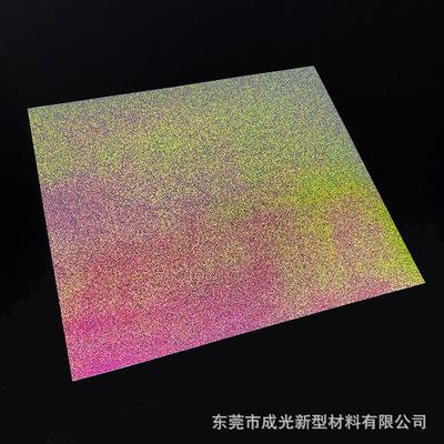 网红产品 幻彩反光热贴膜 高亮彩色反光烫画膜 七彩反光刻字膜