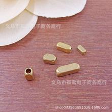 黃銅倒角圓角長方隔珠 耳環手鏈串項鏈散珠 手工diy飾品配件材料