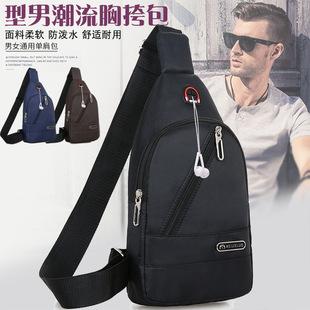 Korean version of men's chest bag new trend Korean version of oxford cloth men's bag casual small bag shoulder bag shoulder bag messenger bag men