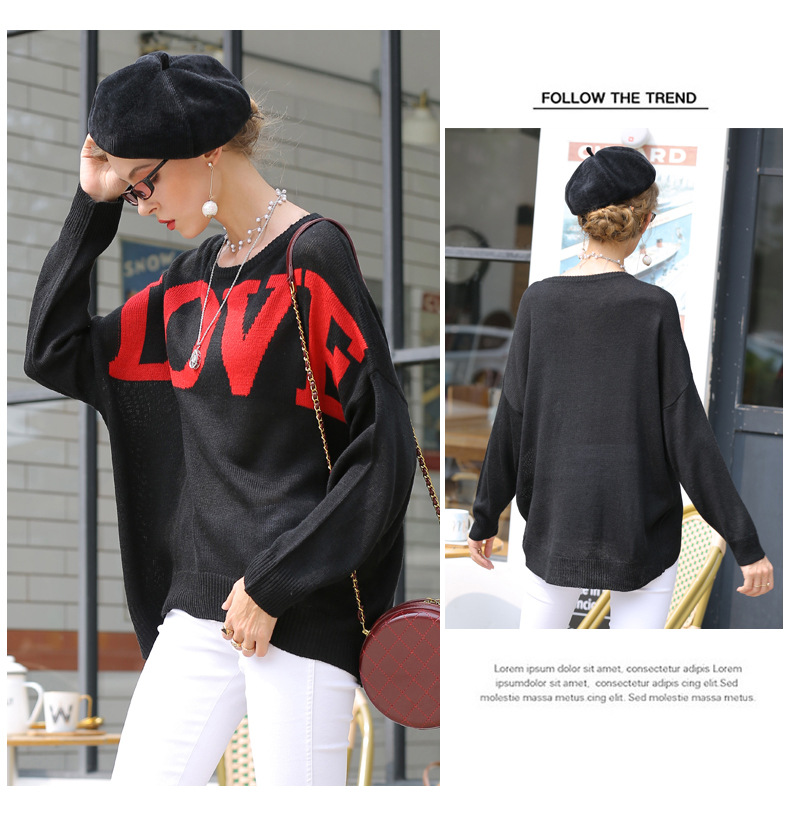 new women's loose jacquard long-sleeved sweater NSYH9737