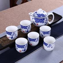 厂家直销7头平口杯茶具套装双层杯功夫茶具套装茶壶礼品茶具定制