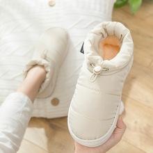 2019冬季新款棉拖鞋男女羽绒布保暖包跟厚底居家拖鞋情侣棉鞋批发