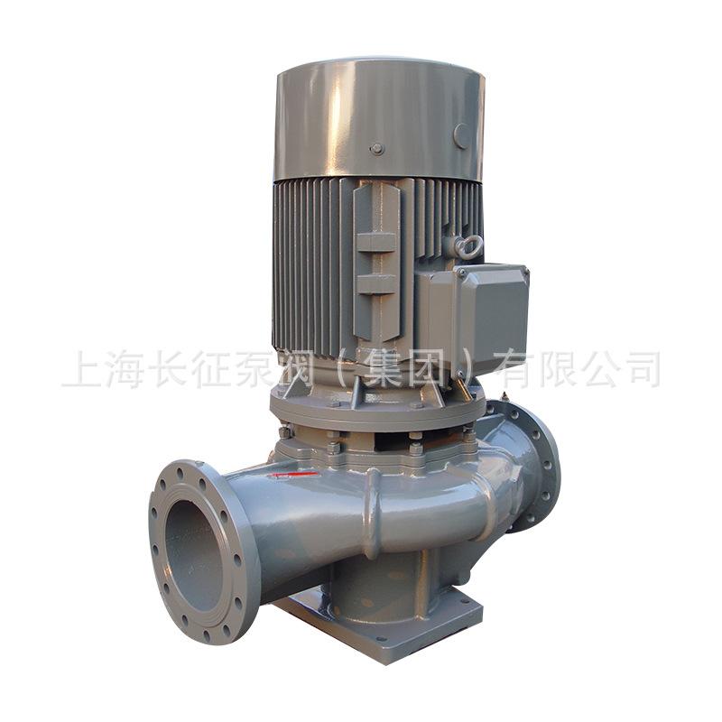 征耐牌立式节能循环泵锅炉循环泵冷却塔增压工业水泵管道泵增压泵