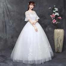 大码婚纱胖mm新娘显瘦2020新款加肥加大简约遮手臂一字肩女韩版夏