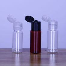 批发 15ml 20ml 毫升pet塑料瓶 翻盖塑料瓶 鱼药瓶 蝴蝶盖瓶