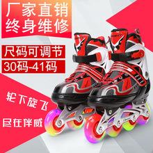 供應伴威 902全閃輪滑鞋 戶外運動直排輪 旱冰鞋 可調節輪滑