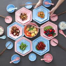 碗碟套装家用4人简约北欧网红ins日式餐具情侣碗筷2人陶瓷碗盘子