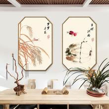 新中式禅意八边形装饰画样板间背景墙壁画民俗风茶社?#39057;?#25151;间挂画