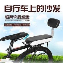 自行车后坐垫 单车后座垫山地车配件自行车货架坐垫 电动车后坐垫