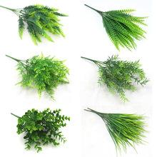 植物墙配材仿真植物 7叉水草塑料假草波斯草 塑料花蕨类植批发