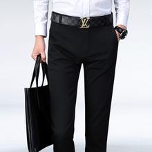 休閑褲男士修身直筒長褲子秋季新款青年韓版男裝西褲寬松彈力男褲