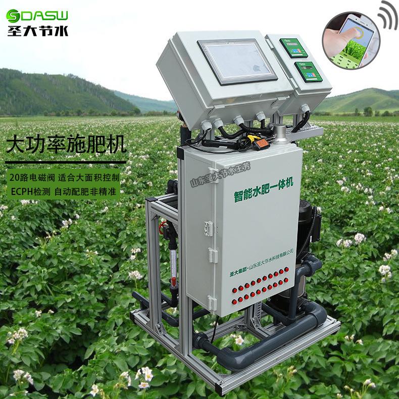 大功率施肥机ZNX-E4