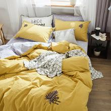 单品全棉小刺绣被套纯棉 被罩 床单 床笠 枕套多规格可组合四件套