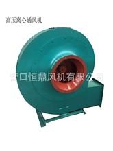 專業生產  高壓離心通風機9-26-6.8A 55kw電機防爆鍋爐配套風機