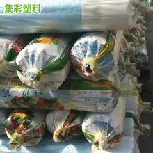 淄博廠家生產溫室大棚膜  溫室農用塑料薄膜 蔬菜無滴大棚膜