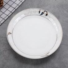 7英寸8英寸陶瓷饭盘 骨瓷炒菜碟 家用炒菜碗盘子  绑赠品创意礼品