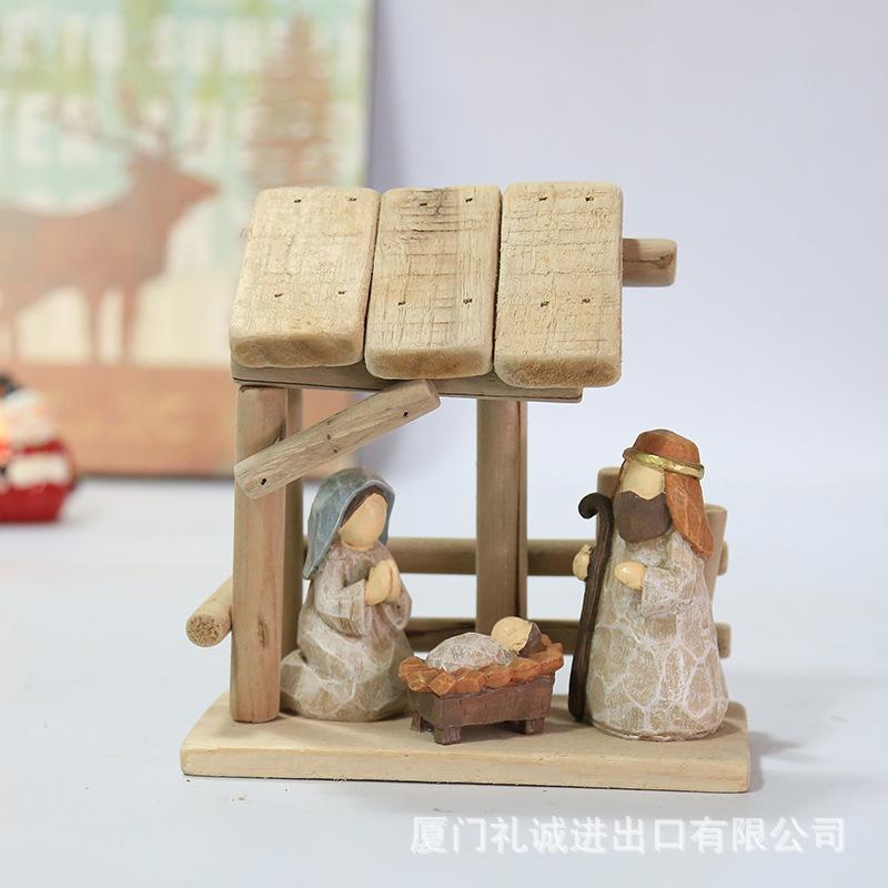 圣诞马槽人物带木头房子基督教耶稣诞生摆件家居客厅桌面节日装饰