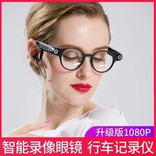 Spardar摄像眼镜多功能黑科技智能眼镜蓝牙通话高清录像拍照眼镜